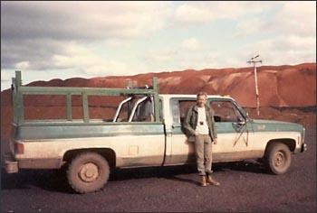 Dr. Samuel N. Goward in the field photo